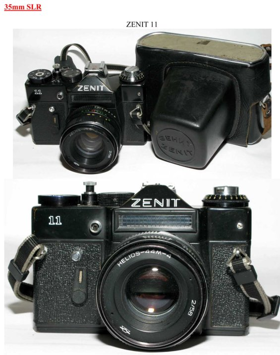abdullah agah oncul camera collection zenit