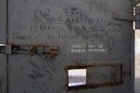 agah öncül-sinop cezaevi (30)